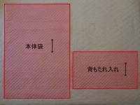 防災頭巾カバーK01