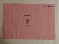 防災頭巾カバーK03