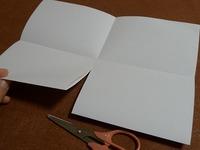 紙冊子02