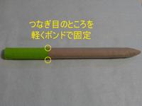 西洋の剣11