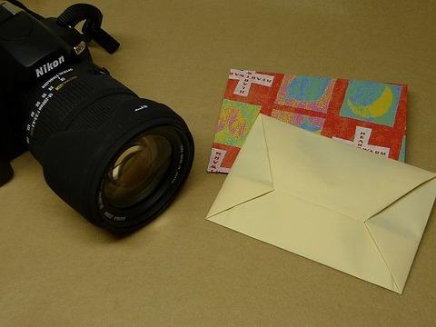 A4用紙でL判写真の封筒折り