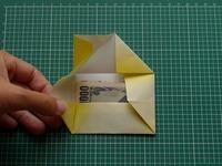 折り紙ポチ袋09