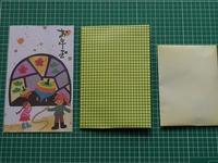 折り紙ポチ袋10