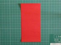 折り紙お守り01