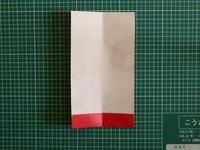 折り紙お守り03