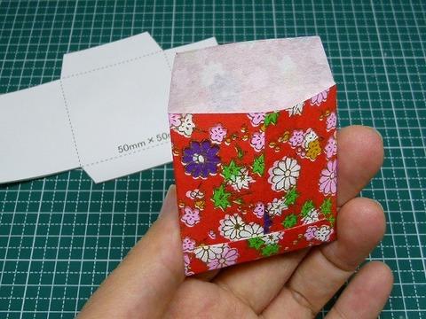 手作りポチ袋!封筒テンプレート