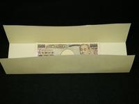 お札封筒折り02