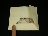 お札封筒折り05