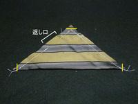 三角チーフ04