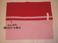 座布団防災頭巾05