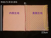 座布団防災頭巾06