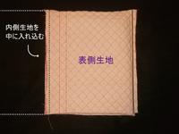 座布団防災頭巾09