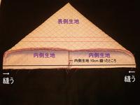 座布団防災頭巾10