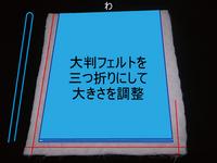 座布団防災頭巾12