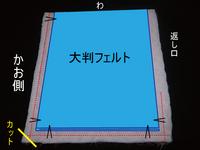 座布団防災頭巾14