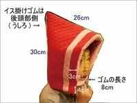 座布団防災頭巾01