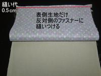 BOXポーチ08