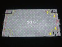 BOXポーチ16