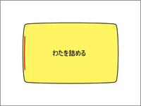 リボン型クッション13