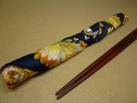 巻き巻きお箸入れ(三角タイプ)