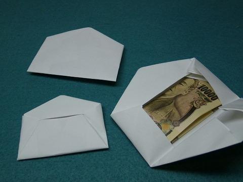 絵馬の形をした簡易ポチ袋