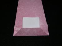 マチあり封筒16