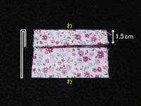 匂い袋ストラップ01