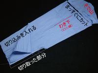 エコキャップ袋06