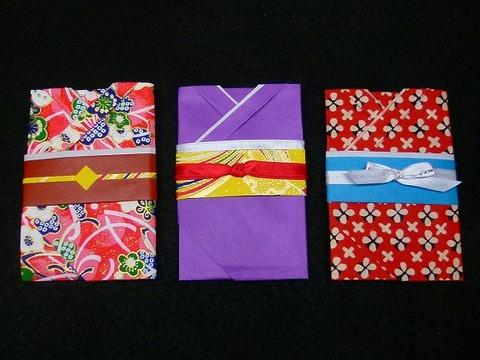 折り紙で着物のポチ袋(かんたんタイプ)