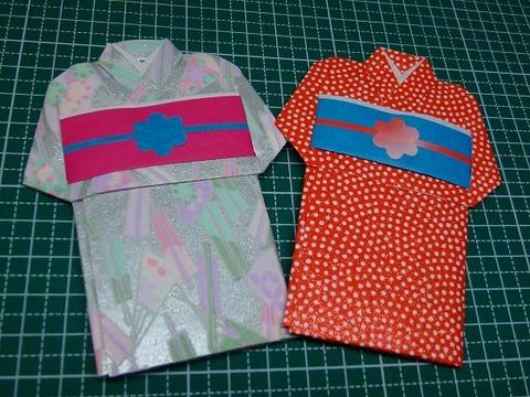 折り紙で着物のポチ袋