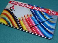 色鉛筆バンド09