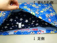 防災頭巾座布団カバー01