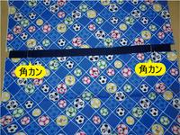 防災頭巾座布団カバー05