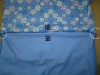防災頭巾座布団カバー12