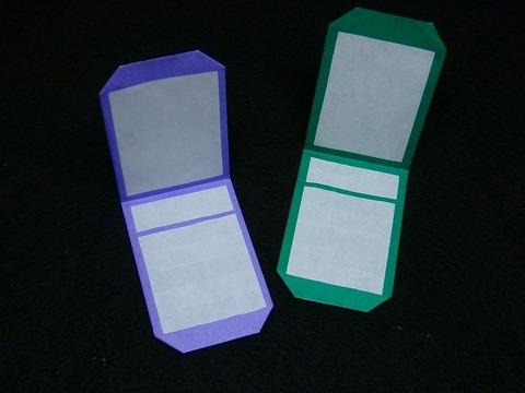 折り紙で作る携帯電話のメール風カード