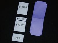 メール風カード09