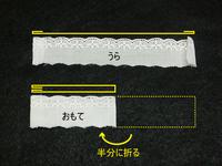 はなちゃん枕02