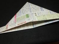 新聞紙テンガロン06