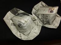 新聞紙テンガロン14