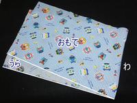 折りマチ弁当袋01