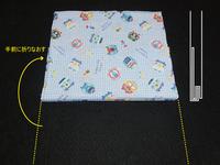 折りマチ弁当袋09