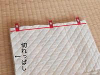 ニつ折り防災頭巾図19