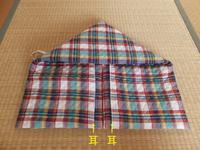 ニつ折り防災頭巾図21