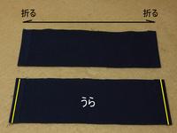口布あり巾着02