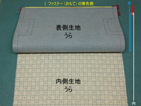たっぷりペンケース改07