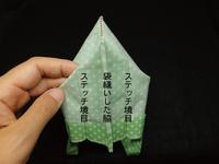 ビニコ豆09
