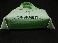 ビニコ豆10