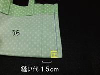 ビニコ豆15
