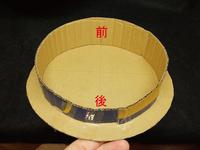 運転手帽子10