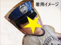 運転手帽子32
